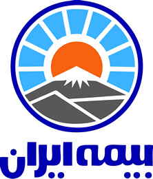 گزارش کارآموزی در اداره بیمه ایران